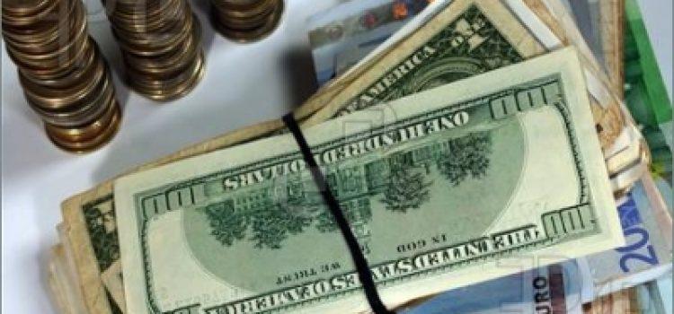 Koncept novčanog mjerenja